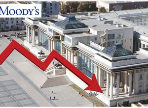 Moody's: Mongolia's outlook adjusted to negative from stable,  B3 rating affirmed