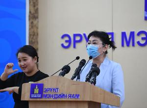2 Mongolians recovered from the coronavirus