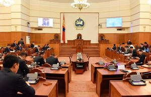 Parliament passes resolution on rejecting bills and resolutions