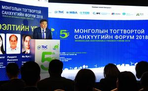 Forum highlights sustainable finance development