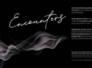 'Encounters' contemporary dance in wheelchair to premier