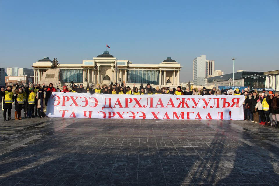 Local and international organizations holds an open house for Human Rights Day at Sukhbaatar Square
