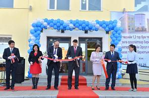 New Health Support Center opens  in Sukhbaatar Province