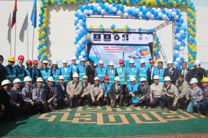 Groundbreaking ceremony for Erdenet Thermal Power Plant expansion takes place