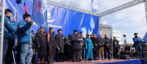 Judagt Mongol Union organizes 'Union of All People' gathering