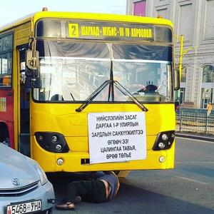 Public transportation companies demand payment from UB authorities