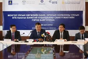 Mongolia and Russia sign trade financing agreement for 300 million USD