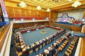 12th ASEM Finance Ministers' Meeting starts