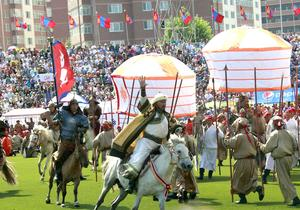 Results of the National Naadam Festival