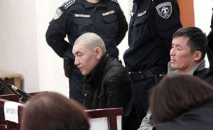 Trial postponed for suspects in the murder of S.Zorig