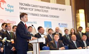 Oyu Tolgoi woes continue