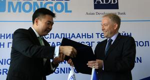 Erdenes Mongol  takes out a 35 million USD  loan from ADB