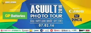 Asuult Photo Tour 2016