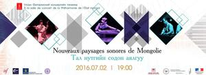 'Exotic Melodies of the Steppe' Concert