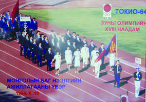 History of Mongolia at the Olympic Games