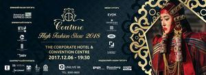 O Couture High Fashion Show to be held on December 6