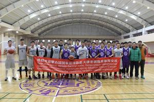 Junior basketball players attend joint training in Tianjin, China